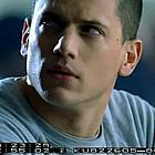 prison break 119 the key117.