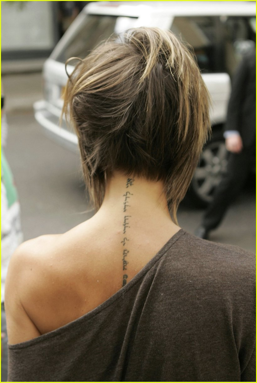 posh back tattoo 05