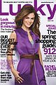 rachel bilson lucky magazine march 2008 03