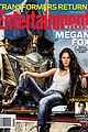 megan fox entertainment weekly cover 01