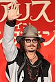 johnny depp alice in wonderland japan premire 01