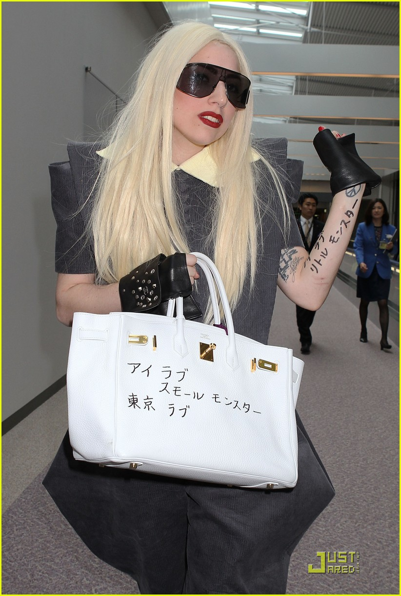 lady gaga is new to narita 15