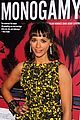 rashida jones monogamy screening 10