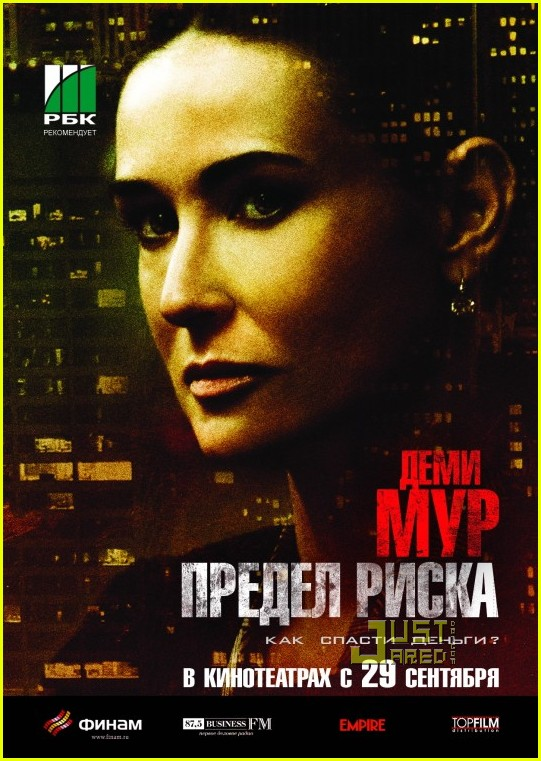 margin call russian posters 01