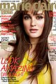 leighton meester marie claire 02