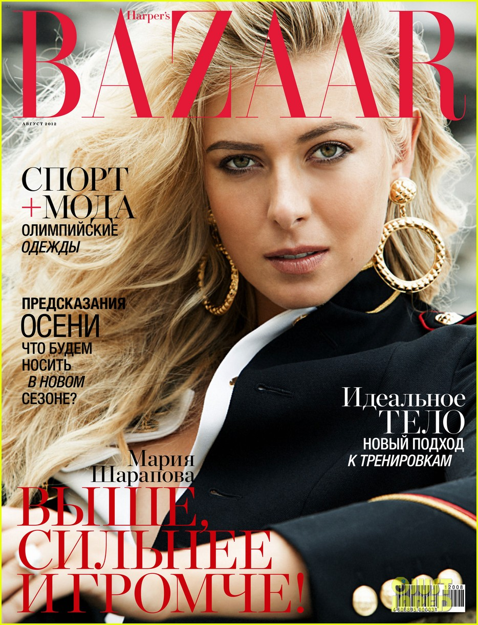 maria sharapova covers harpers bazaar russia exclusive 01