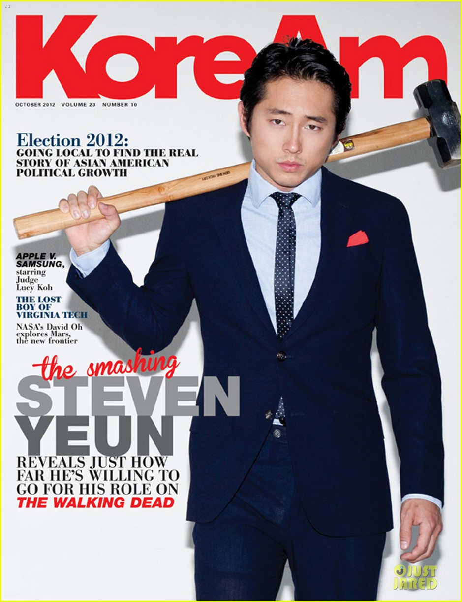 steven yeun covers koream 012741384