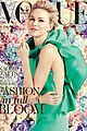 naomi watts covers vogue australia magazine february 2013 02