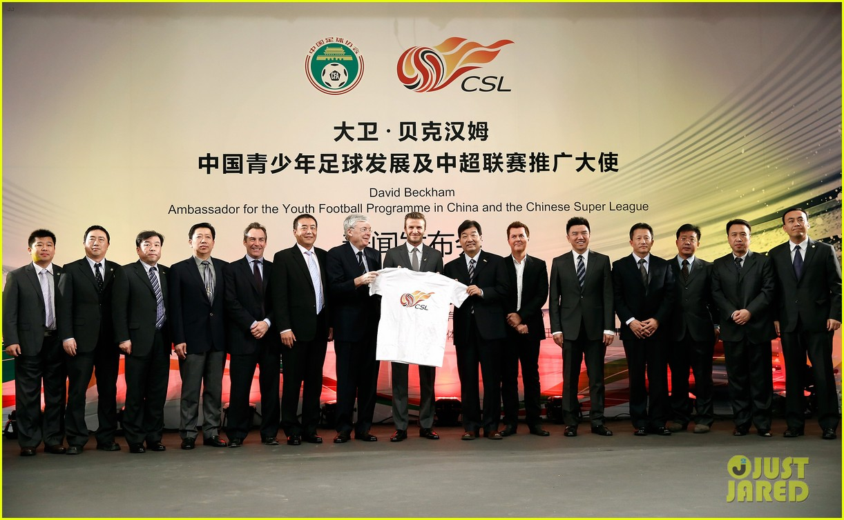 david beckham beijing guoan football club visit 012834930