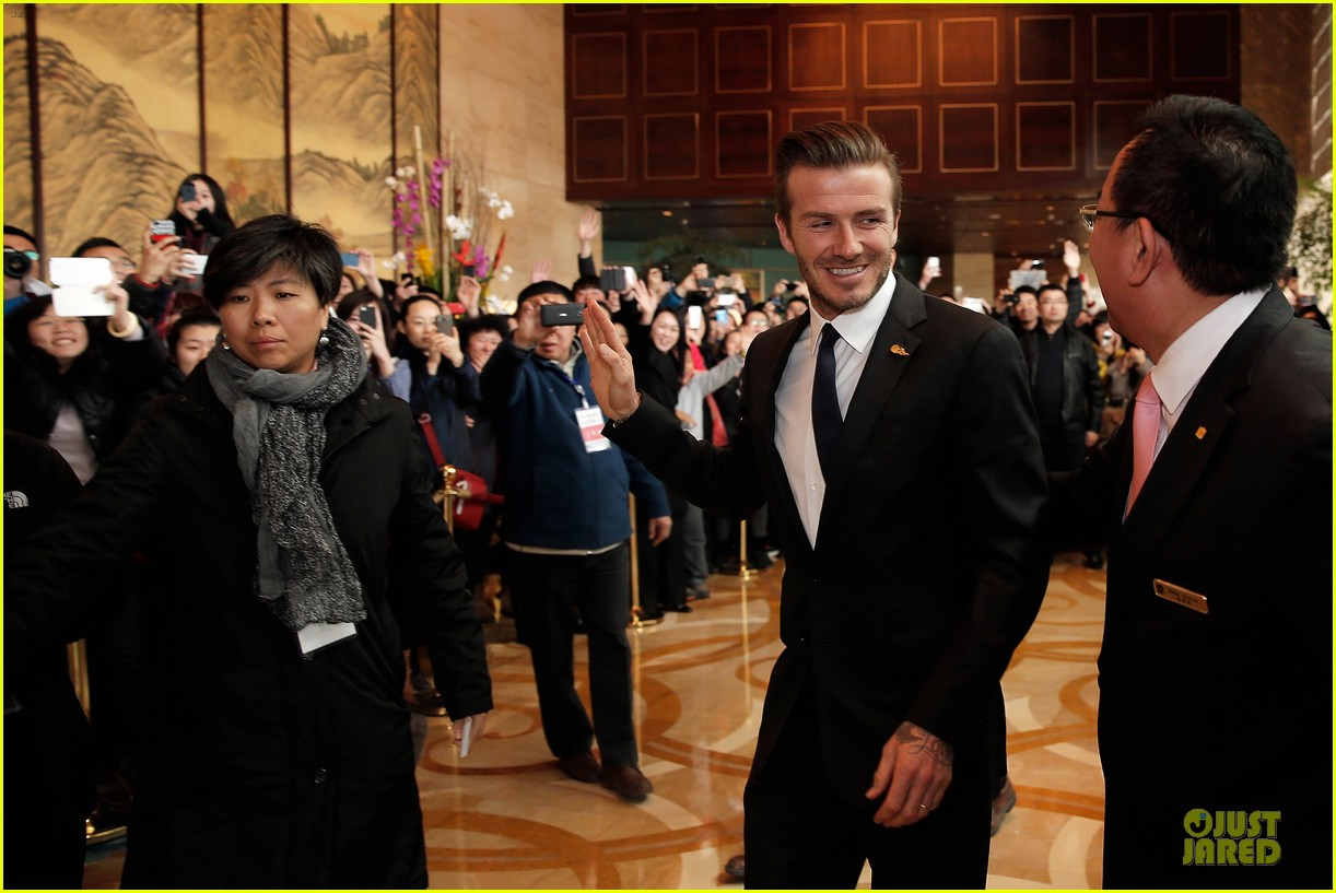 david beckham qingdao jonoon football club 042835920