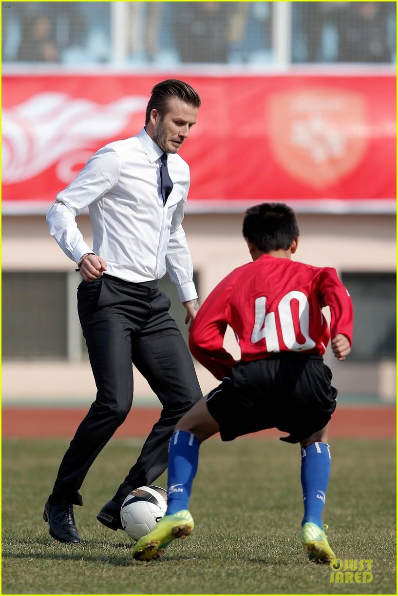 david beckham qingdao jonoon football club 052835921