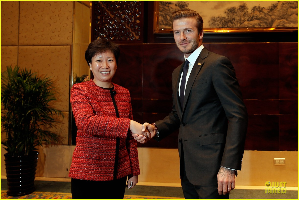 david beckham qingdao jonoon football club 192835935