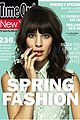 alexa chung covers time out new yorks spring fashion issue 01