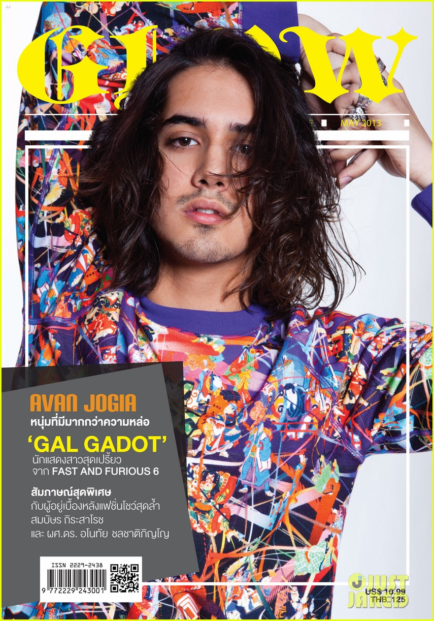 avan jogia covers glow magazine may 2013 012878467