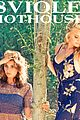 aly aj michalka 78violet hothouse cover art exclusive 01