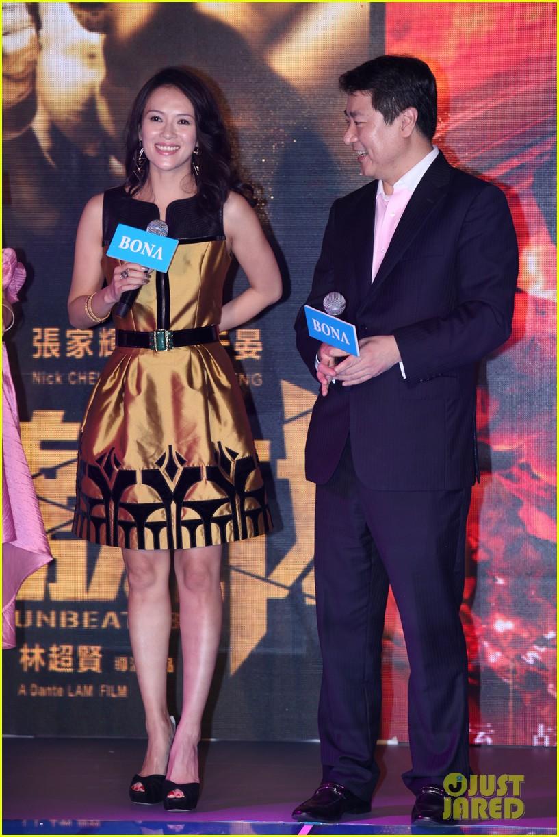 ziyi zhang my lucky star 022893874