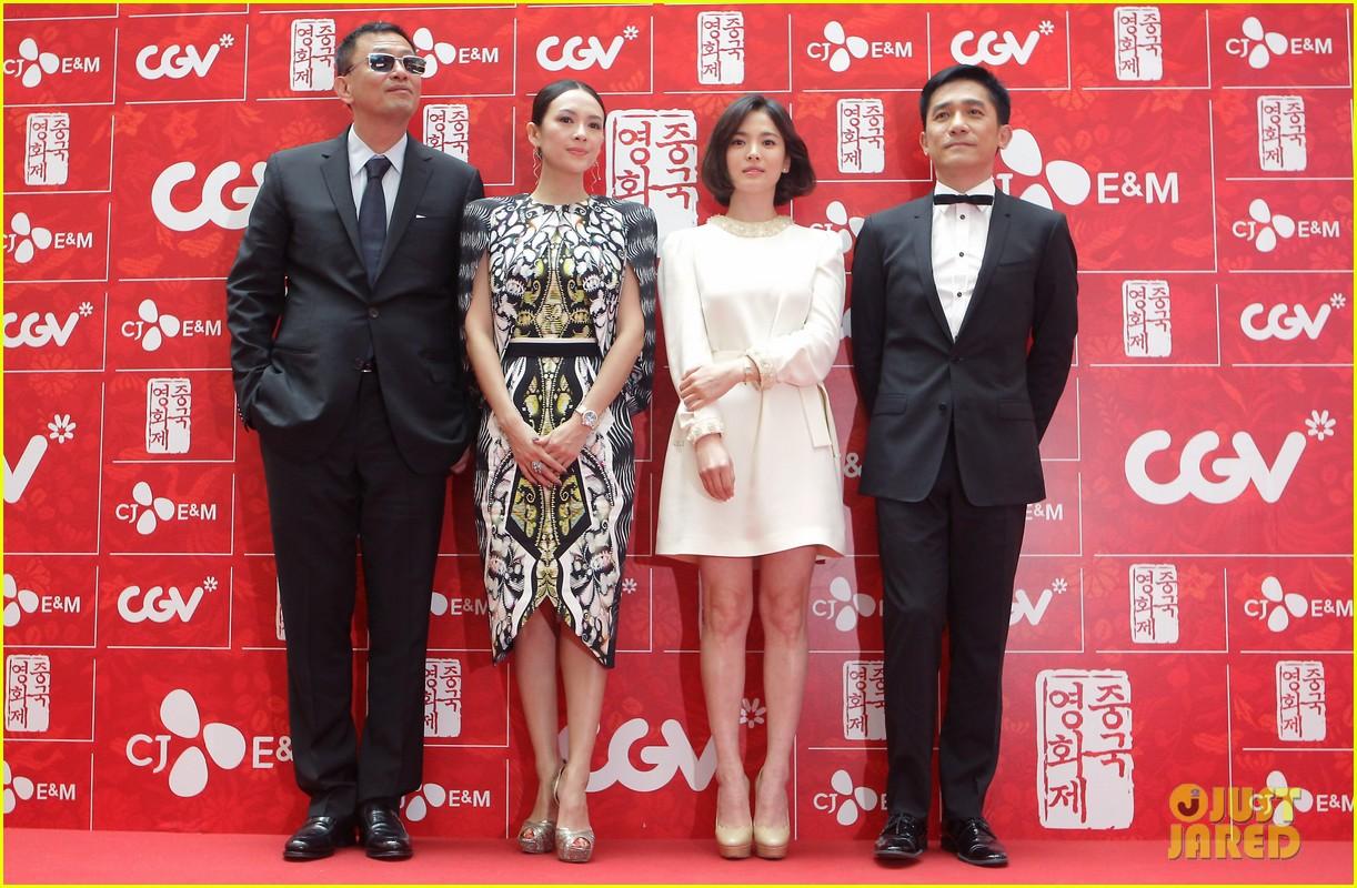ziyi zhang my lucky star 042893876