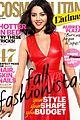 aubrey plaza covers cosmopolitan for latinas fall 2013 02