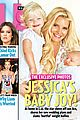 jessica simpson debuts baby ace knute 01