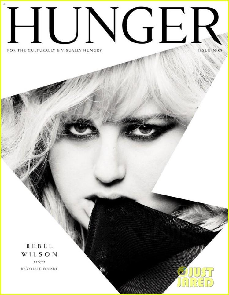 rebel wilson covers new york magazine for super fun night 042953562