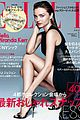 miranda kerr drops it low for elle japan december 2013 05