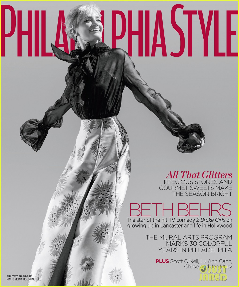 2 broke girls beth behrs covers philadelphia style 013016620