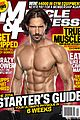 joe manganiello gives inside look at his shirtless gym workout photos 05