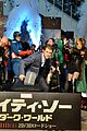 chris hemsworth thor the dark world tokyo premiere 02