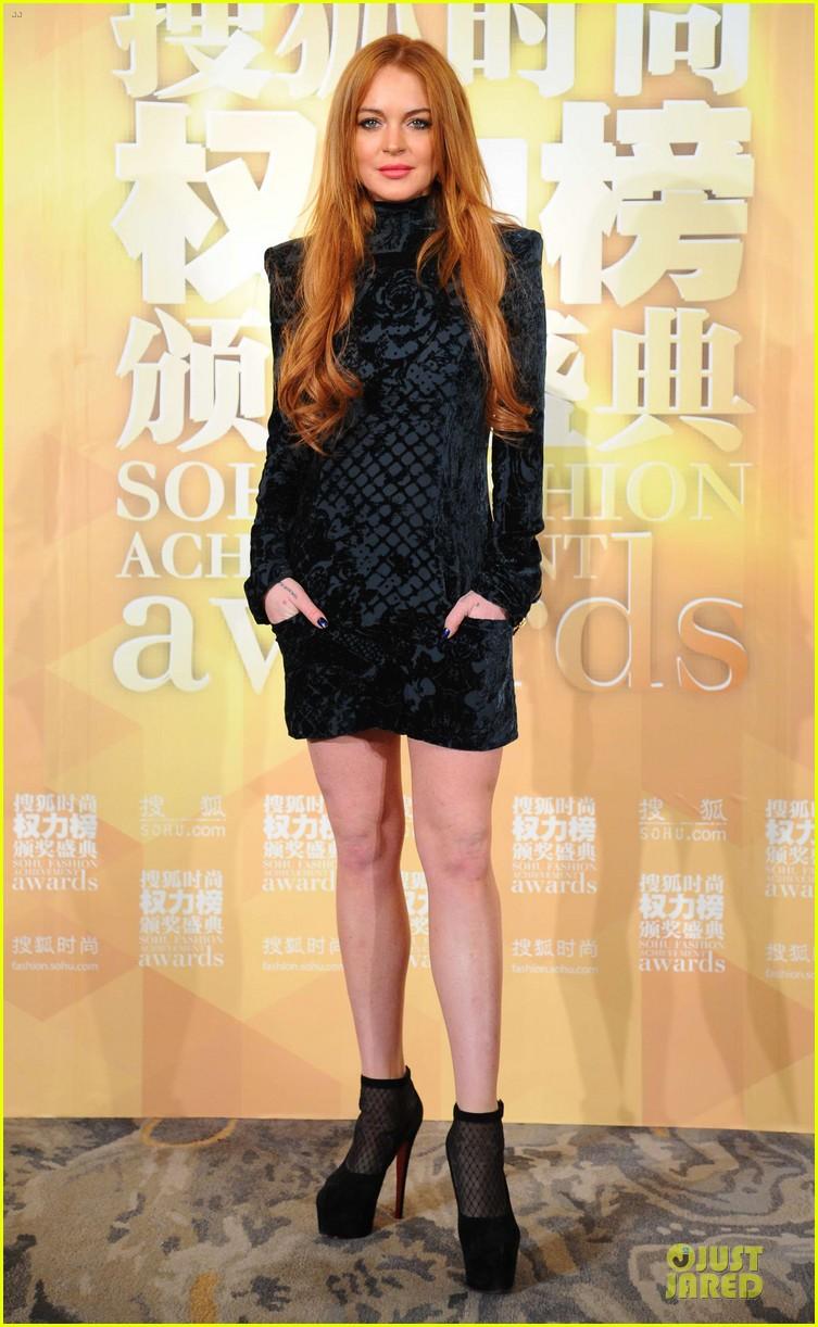 lindsay lohan sohu fashion achievement awards ceremony 013024157