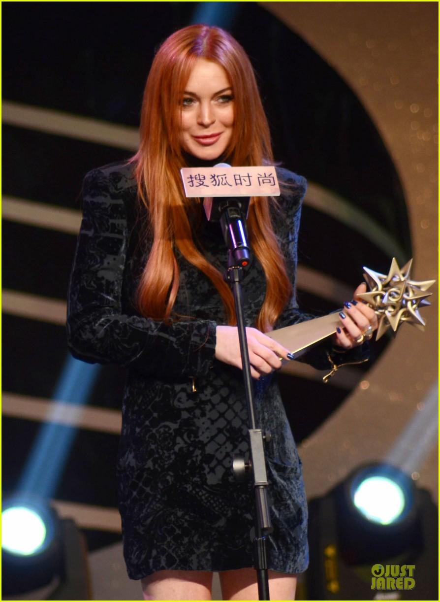 lindsay lohan sohu fashion achievement awards ceremony 043024160