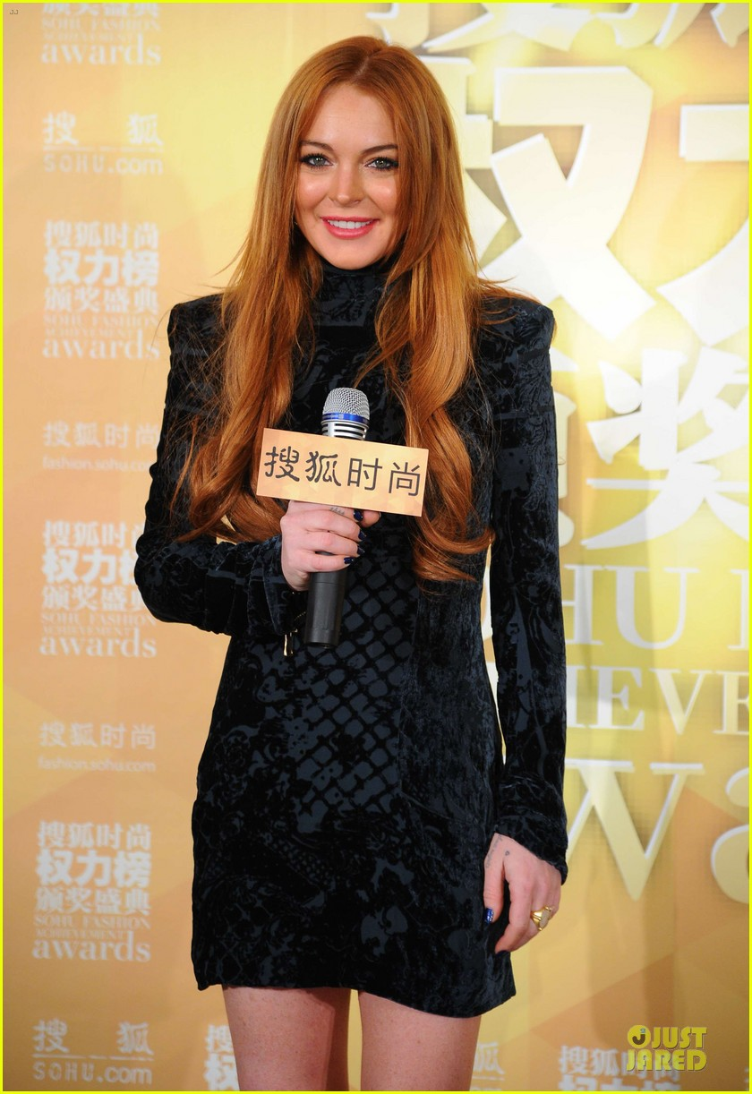 lindsay lohan sohu fashion achievement awards ceremony 063024162