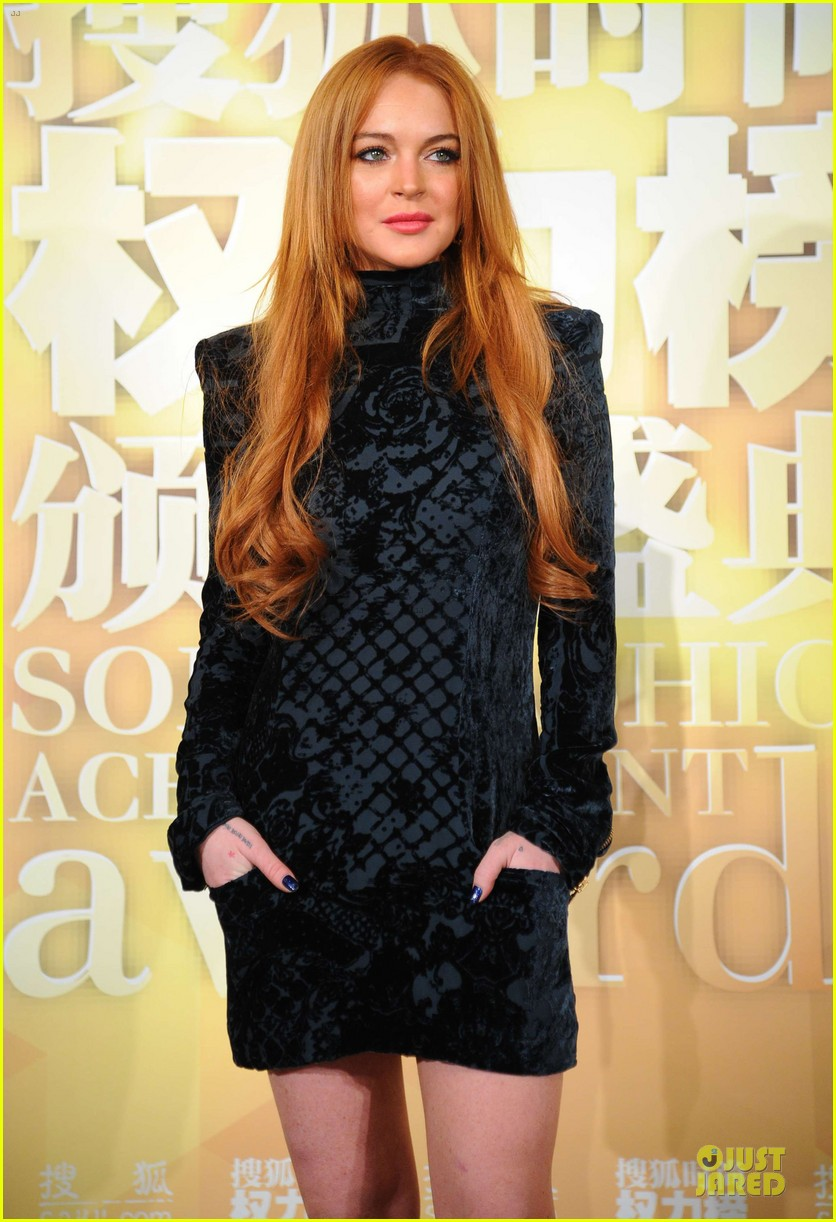 lindsay lohan sohu fashion achievement awards ceremony 143024170