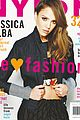jessica alba covers nylon march 2014 01