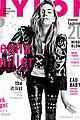 sienna miller covers nylon april 2014 03