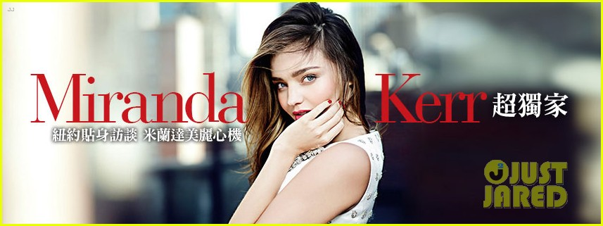 miranda kerr shows cleavage for vogue taiwan may 2014 013101023