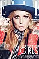 kate bosworth elle canada march 2015 cover 03