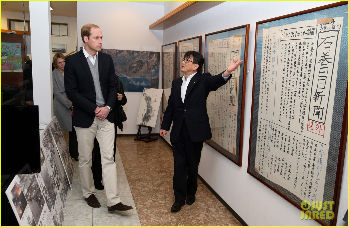 prince william continues japan trip 223316613