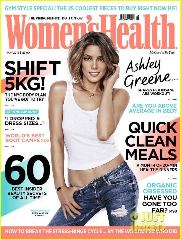 ashley greene womens health uk cover 033343957