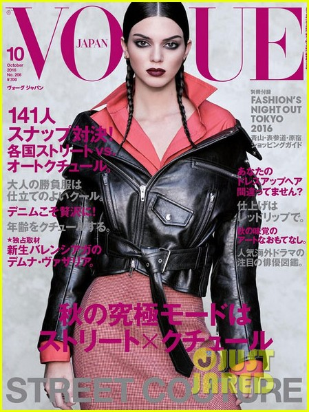 Full Sized Photo of kendall jenner covers vogue japan 03 ...