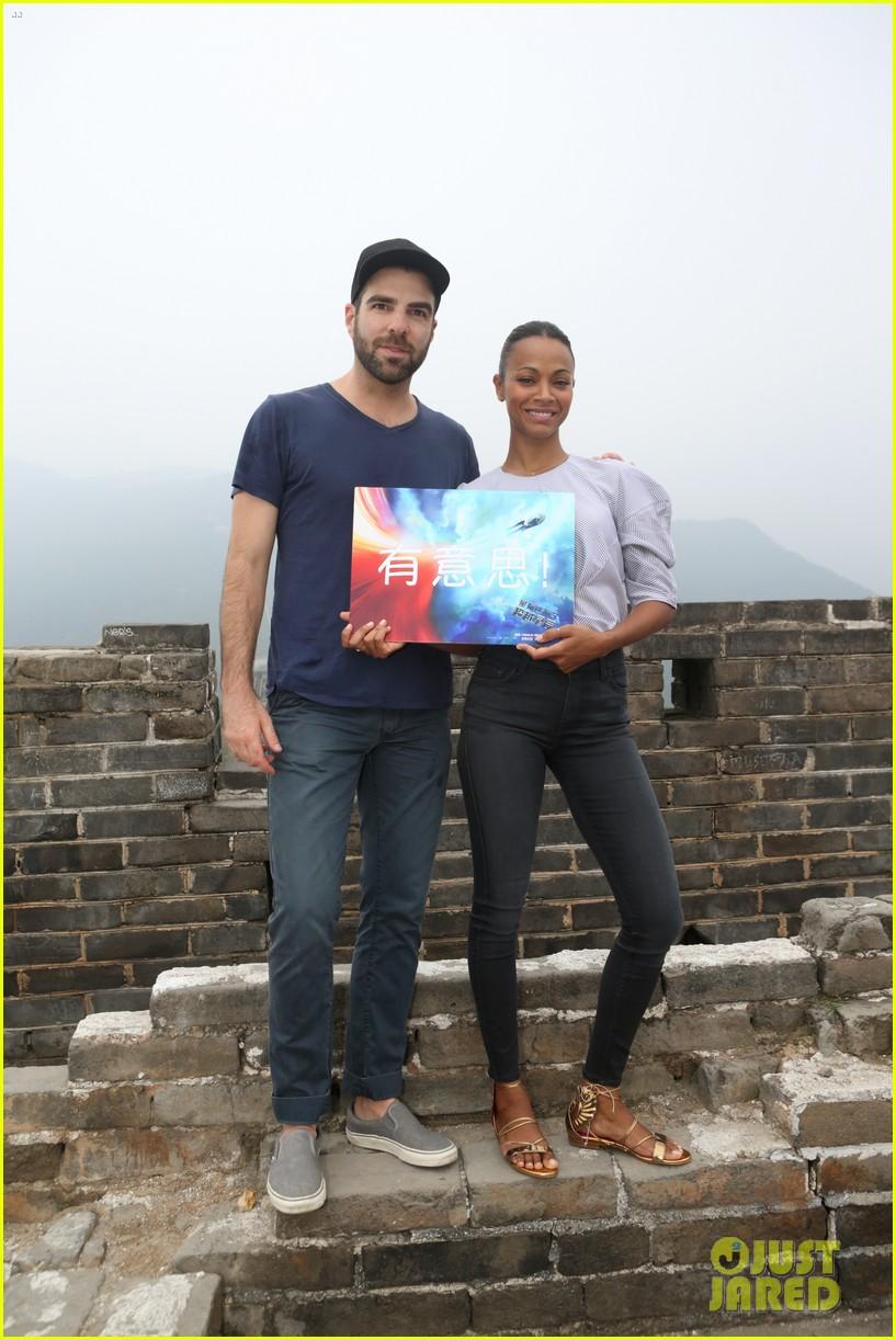 Zoe Saldana Star Trek Beyond Cast Visit Great Wall Of