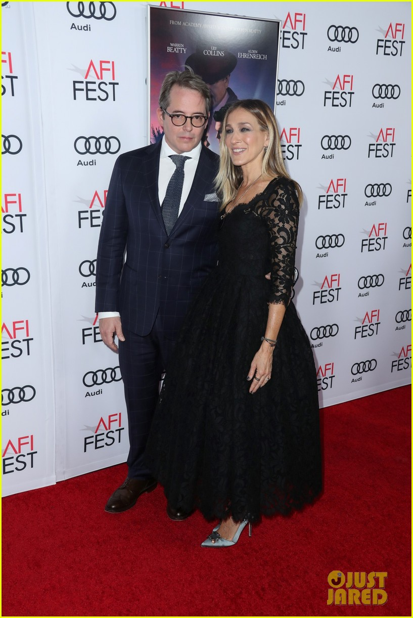 rules dont apply afi screening 203806310