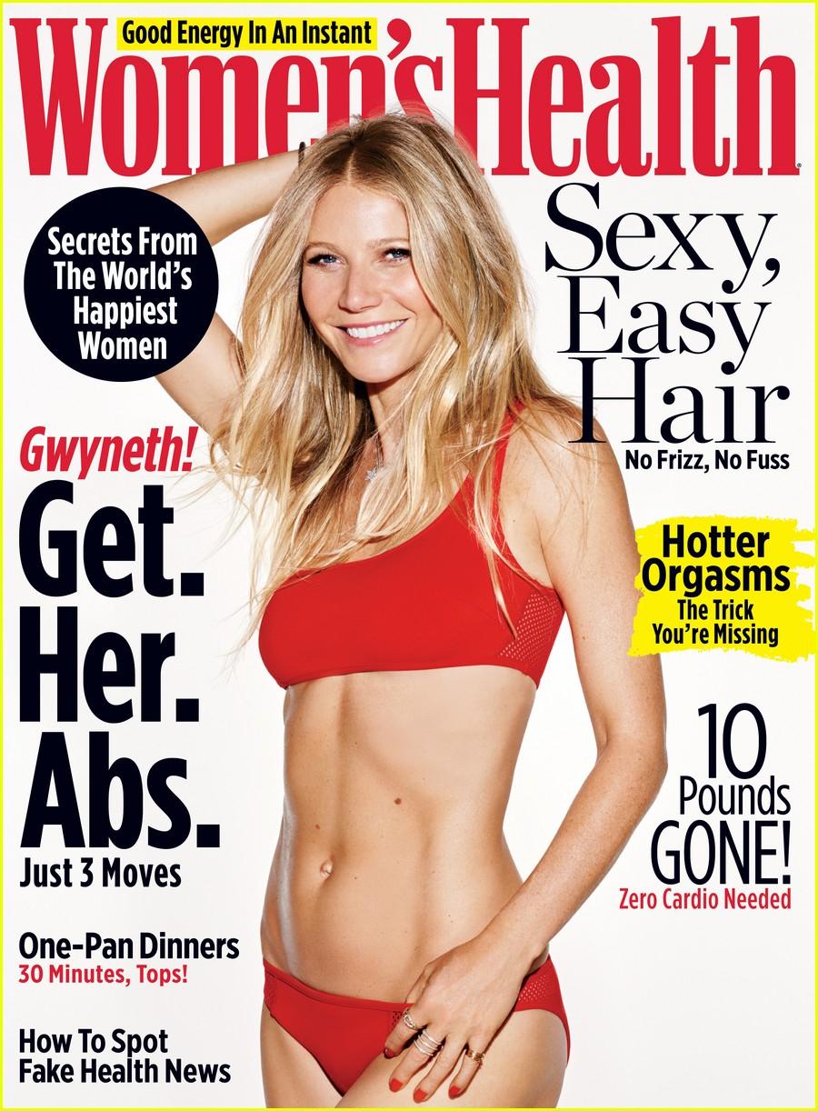 gwyneth paltrow womens health april 2017 013871472