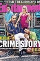 american crime story versace first look 01