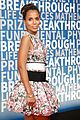 kerry washington breakthrough prize 2018 05