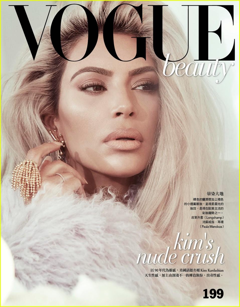 kim kardashian vogue taiwan beauty february 2018 004030424