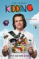 jim carreys comedy series kidding gets trailer and posters 02