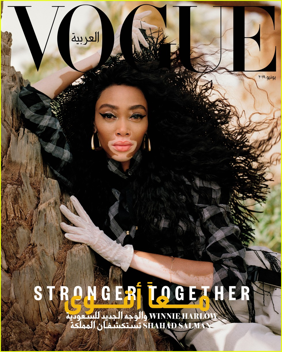 winnie harlow covers vogue arabia 01