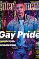 entertainment weekly pride issue 05