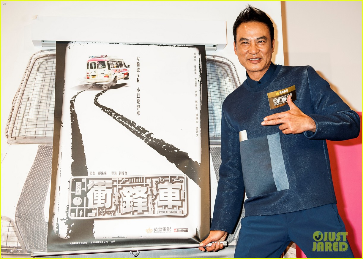 simon yam stabbed in china 134324004