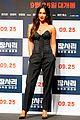 megan fox press conference korea 01